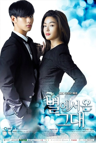 You Who Came From the Stars 04
