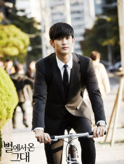 http://www.koreandrama.org/wp-content/uploads/2013/12/You-Who-Came-From-the-Stars-1.jpg