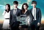You Who Came From the Stars 5