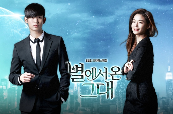 http://www.koreandrama.org/wp-content/uploads/2013/12/You-Who-Came-From-the-Stars-6.jpg