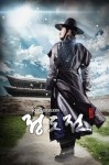 Jung Do Jun Poster2