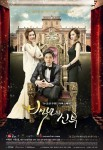 Bride of the Century Poster1