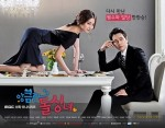 Cunning Single Lady 04