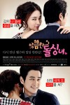 Cunning Single Lady Poster1