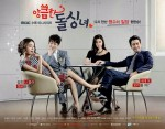Cunning Single Lady Poster2