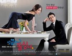 Cunning Single Lady Poster3
