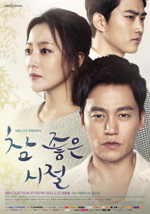 Wonderful Days / 2014 / G�ney Kore / Dizi Tan�t�m�