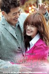 Angel Eyes Poster 1