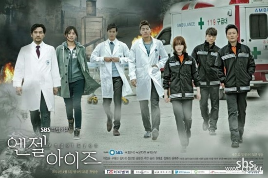 Korean Drama List 2014
