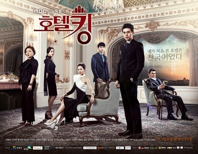 Hotel King 04
