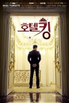 Hotel King Poster1