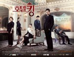 Hotel King Poster2