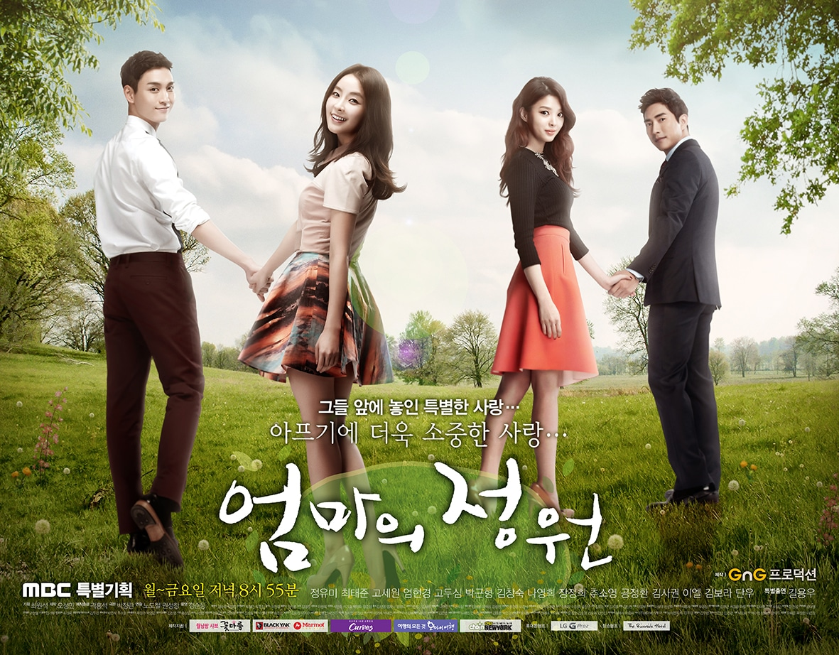 Mother's Garden » Korean Drama