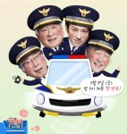 Grandpas Over Flowers Investigation Team2