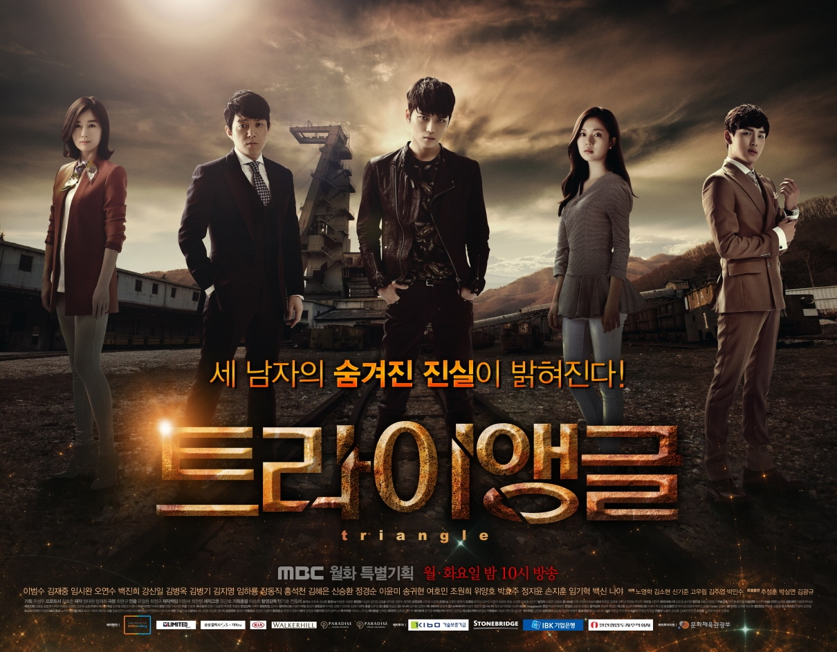 Free Download I Miss You Korean Drama Hd