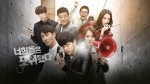 You're All Surrounded 04