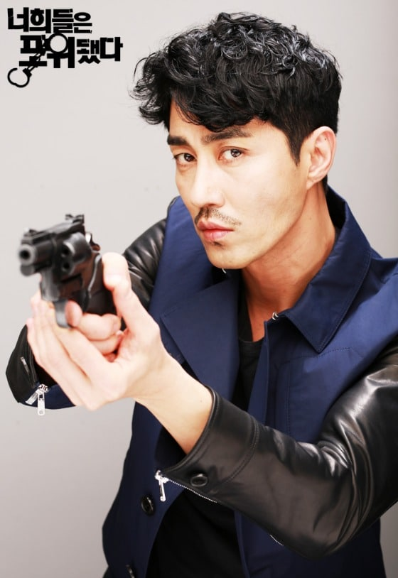 http://www.koreandrama.org/wp-content/uploads/2014/04/Youre-All-Surrounded-2.jpg