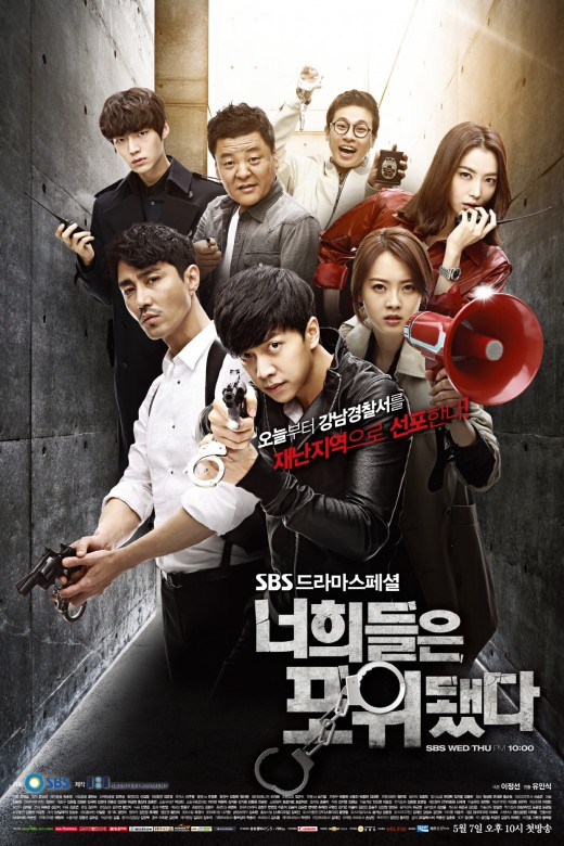 http://www.koreandrama.org/wp-content/uploads/2014/04/Youre-All-Surrounded-Poster1.jpg