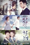 Only Love Poster1
