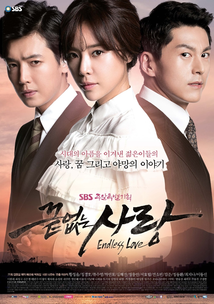 » Endless Love » Korean Drama