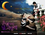 Fated to Love You Poster 3