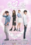High School - Love On Poster1