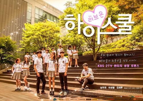 High School Love on Korean Drama High School Love on
