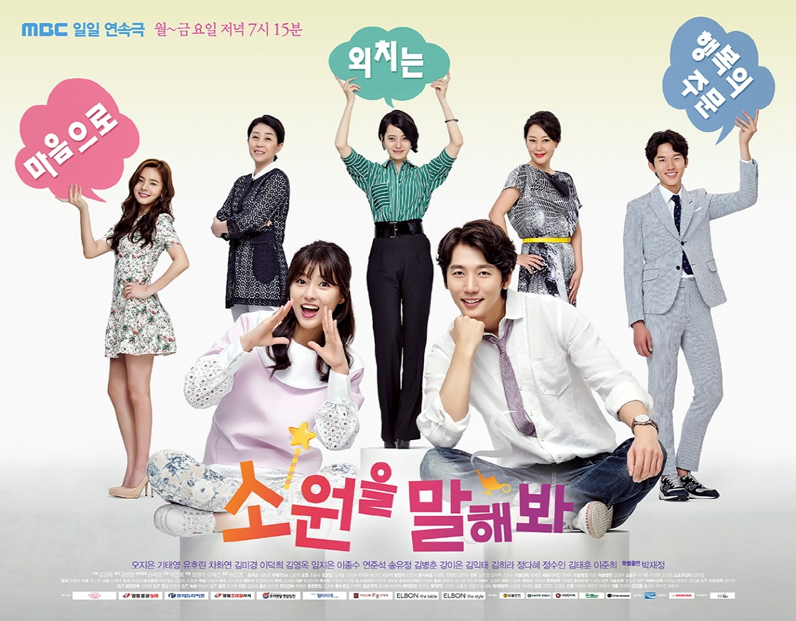 Marriage Not Dating Ep 1 Eng Sub Myasiantv - Marriage not
