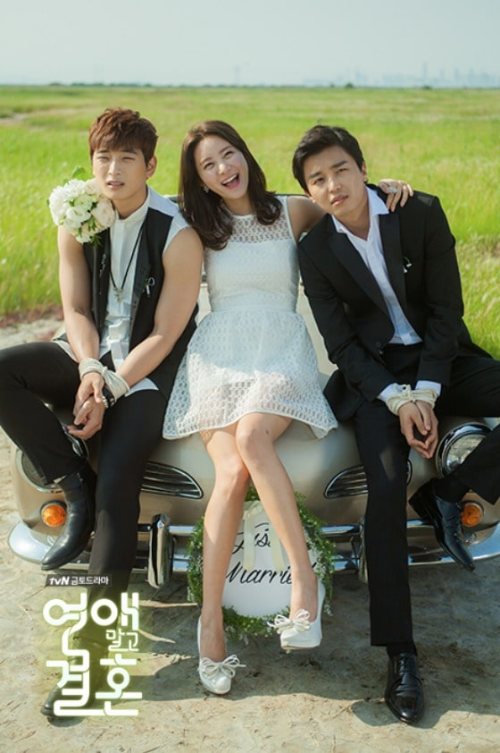 Marriage without dating dramawiki reply 1997