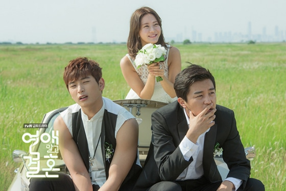 marriage not dating korean drama viki