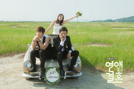 marriage not dating dramafever Marriage not dating 2014 drama korea dramacoolfirst icdrama dramabeans ondemandkorea newasiantv asianbookie kshowonline subtitles engsub korean drama chinese.