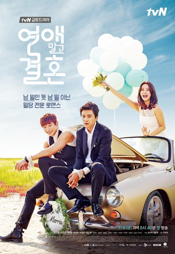 from Kamron download mamamoo - love lane (marriage not dating ost)