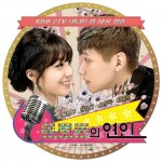 Trot Lovers Poster2