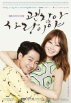 It's Okay, That's Love Poster2