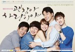 It's Okay, That's Love Poster3