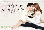 It's Okay, That's Love Poster4