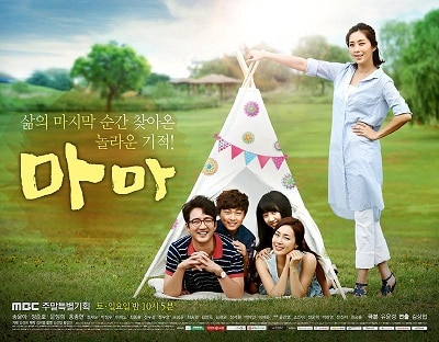 Mama Kdrama free download streaming kdrama kmovie ost soundtrack english subtitle, indonesia subtitle HD
