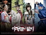 The Night Watchman Poster1