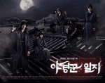 The Night Watchman Poster2