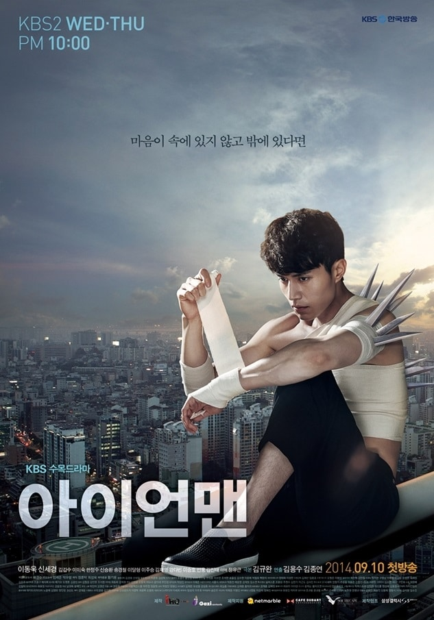 Iron man korean drama