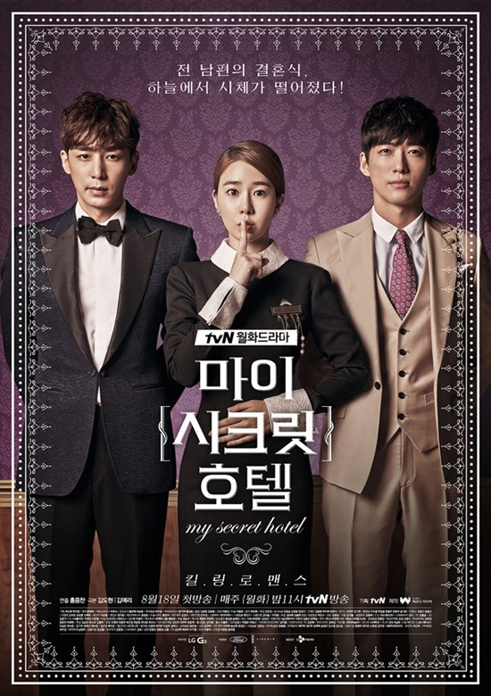 My Secret Hotel / 2014 / G�ney Kore / Dizi Tan�t�m�