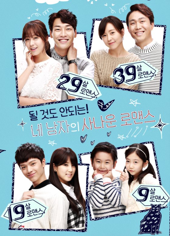 Plus Nine Boys » Korean Drama