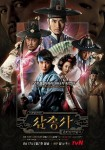 The Three Musketeers Poster2