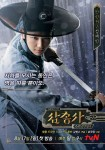The Three Musketeers Poster5