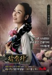 The Three Musketeers Poster7