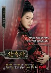 The Three Musketeers Poster8
