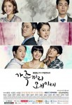 What's With This Family Poster2