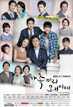What's With This Family Poster3