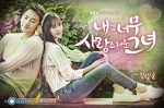 She's So Lovable Poster1