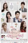 She's So Lovable Poster2